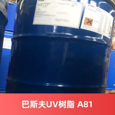 供应德国巴斯夫UV树脂 A81 UV/辐射固化 纸张涂料 木器和家具涂料 塑料涂料 德国原装进口