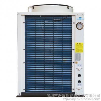 供应派沃空气源高温热泵 电镀热泵 地暖采暖空气源厂家  地暖空调机组