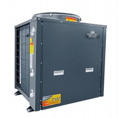 东莞欧特率能厂家直供北方3P超低温冷暖空气能地暧空调机组地板采暖