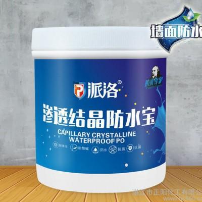 家装建材 免砸砖 内外墙防水涂料 防水 防潮 耐热