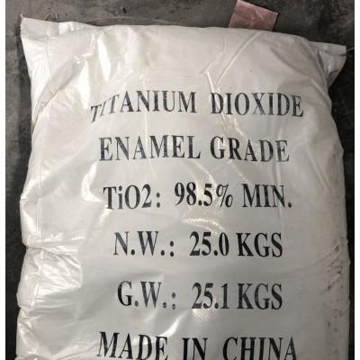 【钛白粉】供应钛白粉 塑料级钛白粉涂料用钛白粉