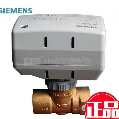 直销德国西门子SUA21电动执行器电动二通阀中央空调采暖制冷