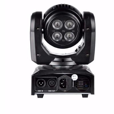 思成SC-6024 LED迷你摇头灯舞台灯光音响设备迷你酒吧灯光