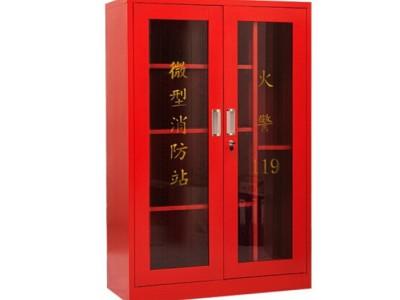 北京消防战备柜  应急器材柜 消防工具柜定做 防汛物资柜