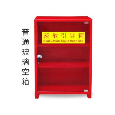 祥雨 消防水带订做各类消防箱微型消防站工地消防应急箱