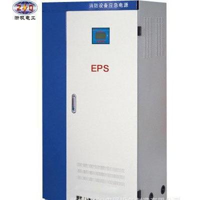 应急照明电源 EPS消防专用