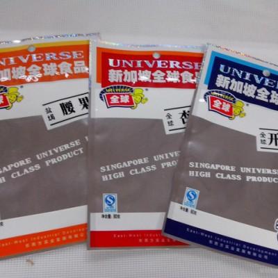 深圳印刷 阴阳铝箔包装袋 干果胶袋 药材包装 定制
