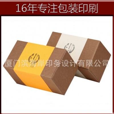 定做 纸盒 空白印刷茶叶包装纸盒 印刷LOGO茶叶牛皮纸盒