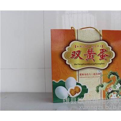 印刷包装盒|包装盒|旭兴纸塑