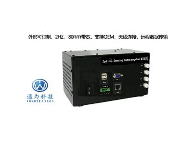高精度光纤光栅传感分析仪| TV125