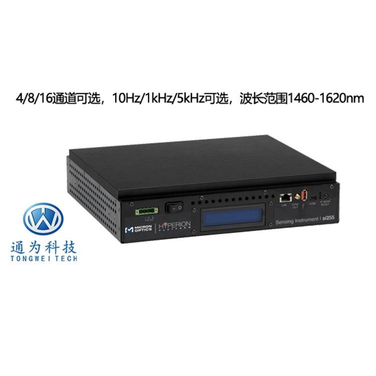厂家直销 MOI-si155 光纤光栅传感调节仪